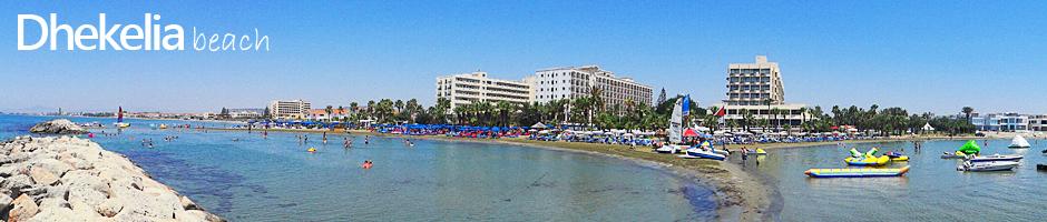 Lėktuvų bilietai į Larnaką!