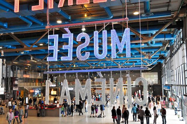 Žoržo Pompidu centras