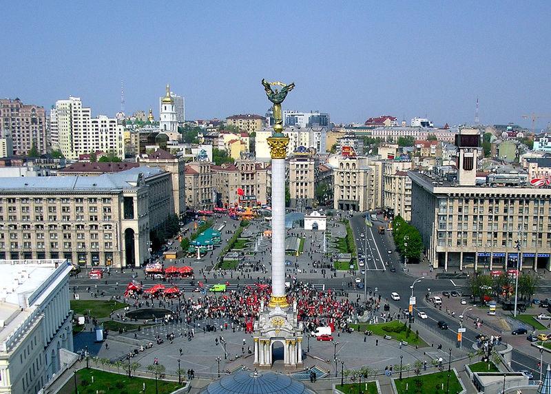 Vilnius - Kijevas. Pigūs lėktuvų bilietai į Kijevą