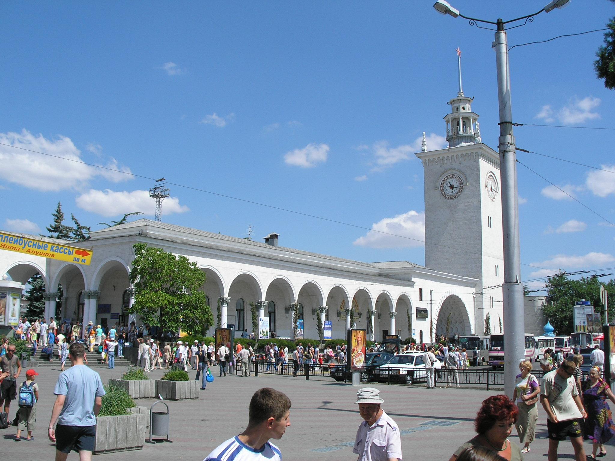 Pigūs lėktuvų bilietai į Simferopolį