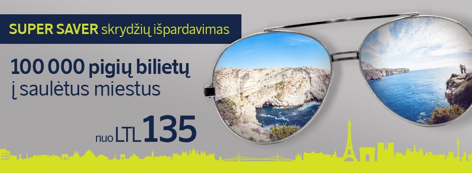 Pigūs Airbaltic lėktuvų bilietai