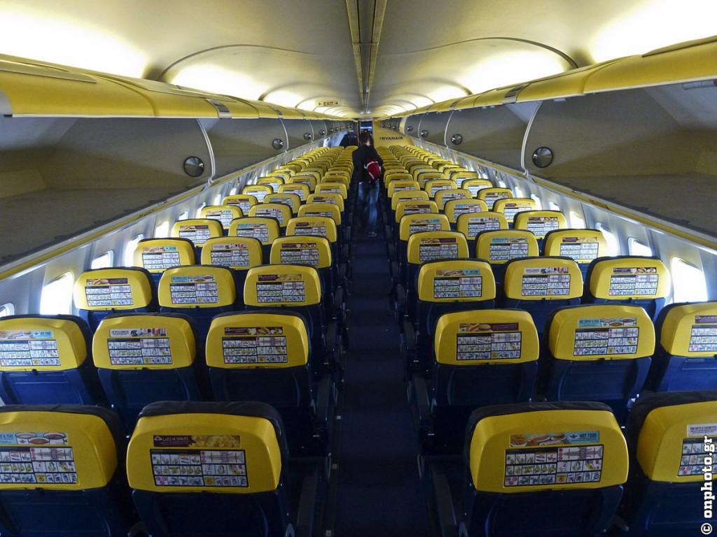 Priminimas apie Ryanair registraciją (check-in)