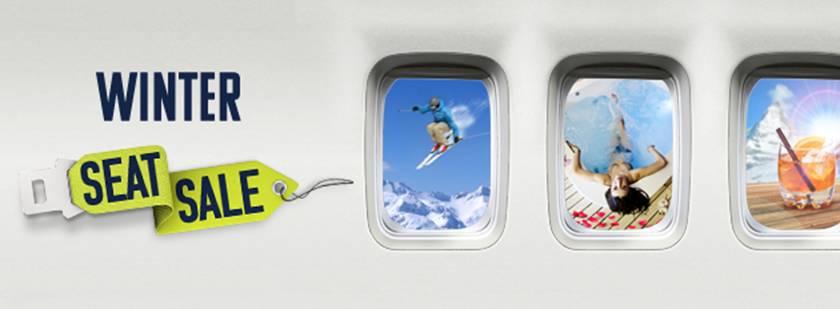 Skelbiamas airBaltic skrydžių išpardavimas!
